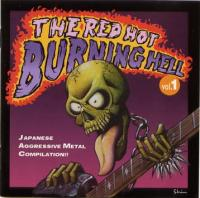 V.A / The Red Hot Burning Hell Vol.1