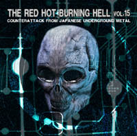 V.A / The Red Hot Burning Hell Vol.15