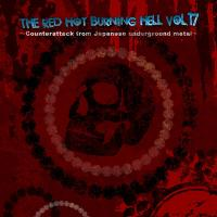 V.A / The Red Hot Burning Hell Vol.17