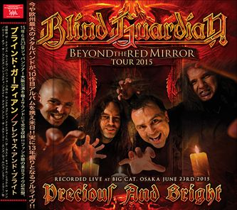 BLIND GUARDIAN - PRECIOUS AND BRIGHT(2CDR)
