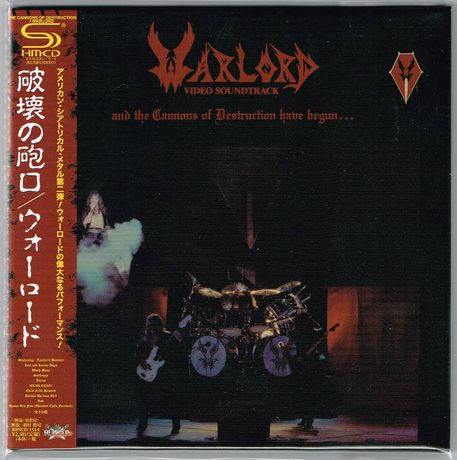 WARLORD / and the Cannons of Destruction has begun... (紙/国)