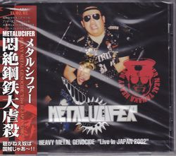 METALUCIFER / Heavy Metal Genocide -Live in Japan 2002